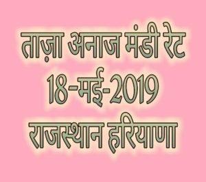 Mandi Rates 18-May-2019 Haryana Rajasthan